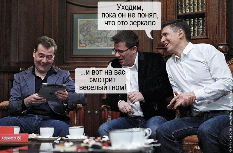 Медведев назвал причину провала курортного сезона в оккупированном Крыму - Цензор.НЕТ 3896