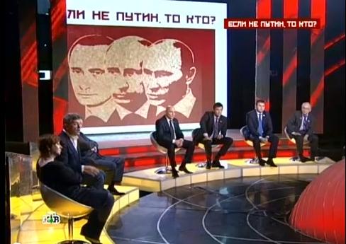 Борис Немцов рассказал, что не вошло в программу