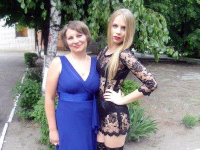 Управления образования Павлограда Елена Быстрык С мамой. Надо от…