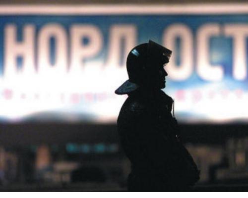 Сегодня 11 годовщина теракта на Дубровке в Москве