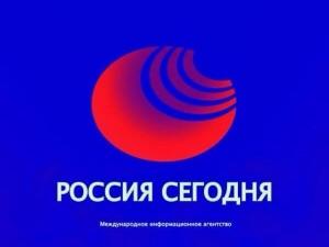 """Логотип """"России сегодня"""""""