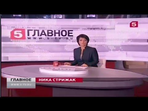 Новости тамбова криминал видео